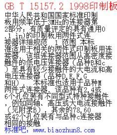 舰队collection动画被禁_舰队collection动画第二季_舰队collection动画版权_舰队collection