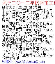 人口老龄化_2012年杭州市人口