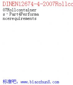 DINEN12674-4-2007Rollcontainers�CPart4Performancerequirements